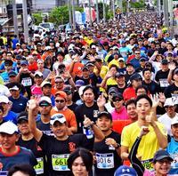 急坂を駆け抜ける 尚巴志ハーフマラソン7824人快走