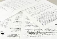「失踪者なし」2校だけ、違法就労でも生活苦か 日本語学校アンケート