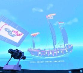 進貢船と星の関係を解説する「美ら島・星の旅」