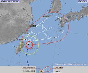 台風16号(17日14時、気象庁HPから)
