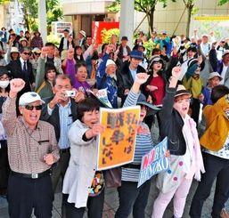 安保関連法の施行に抗議しシュプレヒコールを上げる集会参加者=3月29日午後、那覇市泉崎・県民広場