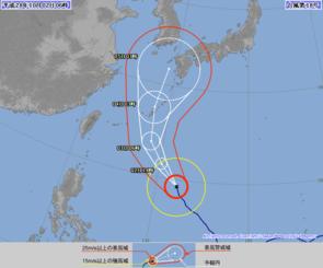 10月2日午前6時現在の台風18号の進路予想図(気象庁HPから)