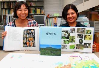 発刊された恩納村誌をアピールする町田真理子さん(右)と幸喜邦恵さん=恩納村仲泊・村誌編さん室