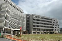 浄水場汚染、沖縄防衛局が補償へ 「基地が起因かは微妙だが」