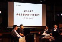 働き方改革の合言葉「まずはやってみよう」 沖縄のビジネスパーソンに呼び掛け マッシグラ沖縄タイムスとの共催イベント