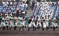 野球部員、有料ダンス発表会出演 高知商、高野連が処分へ