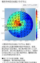 横浜市中区の台風ハザードマップ(ライフレンジャーのウェブサイトから)
