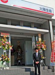 開業した太陽生命コザ営業所=沖縄市上地・コザ、ミュージックタウン1階