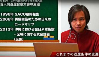 多嘉山侑三さんが顔を出してユーチューブに投稿した動画の一部