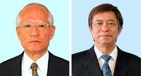 【速報】沖縄県の浦崎副知事が退任へ 後任に知事公室長の謝花氏