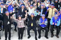 政府関係者、うるま市長選勝利に安堵 「オール沖縄」の弱体化を指摘