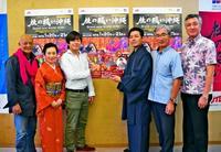 宮沢和史さん特別出演 沖縄の伝統芸能上演「杜の賑い」 1月20・21日開催