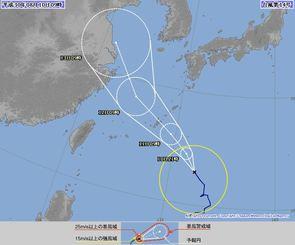 台風14号進路予想図(10日9時現在、気象庁HPから)