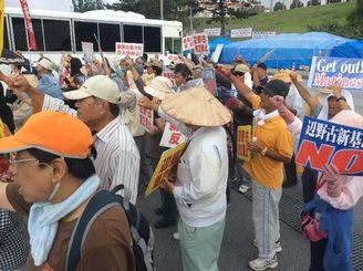 新基地建設反対を求める市民ら=29日午前8時、名護市のキャンプ・シュワブ前