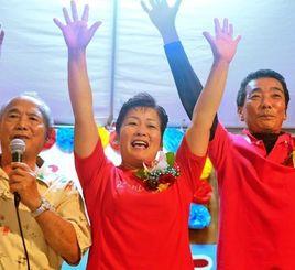 バンザイ三唱で当選を喜ぶ神谷たか子さん(中央)=7日午後11時すぎ、八重瀬町当銘