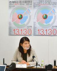 記者会見する長崎大核兵器廃絶研究センターの中村桂子准教授=11日午前、長崎市