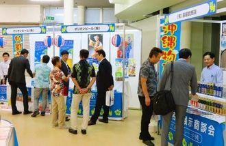 県内9社が出展し、流通関係者と商談した=東京・科学技術館