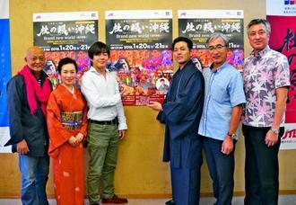 「第131回杜の賑い・沖縄」への来場を呼び掛けるJTB沖縄の杉本健次社長(右から2人目)ら=1日、県庁