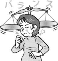 「更年期」上手に乗り切るために…時には自分を甘やかすことも大切 沖縄県医師会編「命ぐすい耳ぐすい」(1109)