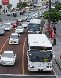 那覇-コザ基幹バスは「久茂地経由」 牧志経由は別系統で継続