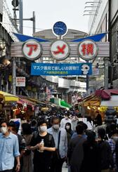 多くの買い物客らでにぎわう東京・上野のアメ横商店街=4日午後