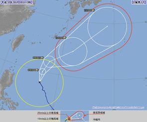 台風5号(8日12時、気象庁HPから)