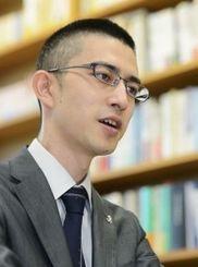 木村 草太(きむら そうた)憲法学者、首都大学東京准教授