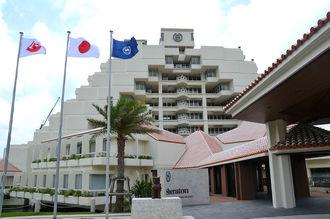 シェラトン沖縄サンマリーナリゾート=1日、恩納村冨着