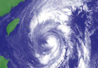 4日午前5時50分の台風25号(気象庁HPから)