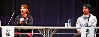 トークショーを繰り広げた元バドミントンオリンピック選手の小椋久美子さん(左)と池田新太郎さん=与那原町観光交流施設