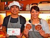 甘さと塩味がベストマッチ 全国菓子博・最高賞の逸品は、沖縄とフランスが融合