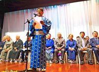 [ブラジル]琉球民謡「若い世代へ」 保存会20周年祝う