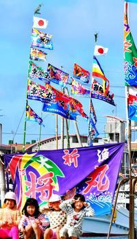 旧正月 はためく大漁旗に願いかけ 糸満漁港
