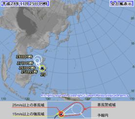 台風25号の進路予想図(気象庁HPから)