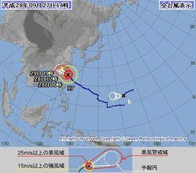 熱帯低気圧の今後の進路予想(気象庁HP)