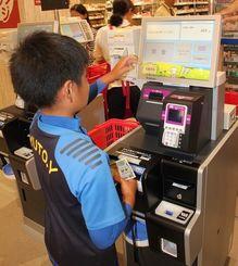 セミセルフレジで商品を精算する子ども=マックスバリュとよみ店(イオン琉球提供)