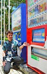 寄付型自販機の設置を呼び掛ける浦添市社会福祉協議会の川満栄作さん=2日、浦添市社会福祉センター