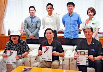 今村組の県内初ライブへ来場を呼び掛ける今村克彦代表(前列左)ら=浦添市役所