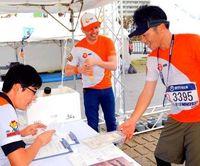 完走で施設に寄付、ランナー183人が183万円 エヌエヌ生命