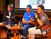 「勃興するアジア市場」 問われるのはテクノロジーとの向き合い方 沖縄の可能性も討議