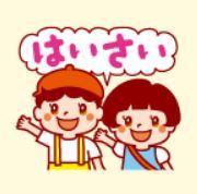 LINEスタンプ全売上50万円寄付 沖縄明治乳業 子どもの貧困対策を支援