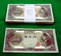 聖徳太子の旧1万円札を偽造・密輸 容疑の台湾人逮捕 沖縄・豊見城署