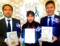 琉球放送の3番組を表彰 民放全国大会で優秀賞