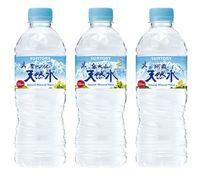 サントリー天然水 首位/国内の清涼飲料市場/ジョージアは陥落