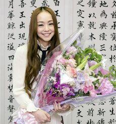 県民栄誉賞授賞式での安室奈美恵さん=2018年