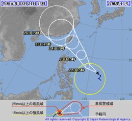 台風11号の進路予想図(気象庁HPから)