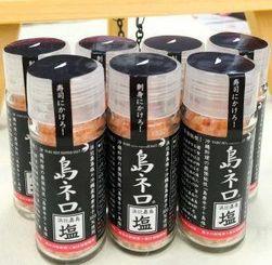 うるま市産唐辛子と浜比嘉島の塩を使った「島ネロ塩」