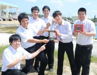 トレンドマイクロ賞を受けたした宮古工業高校の生徒ら=5日、宮古島市・池間漁港
