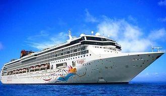 沖縄県内に定期就航が計画されている「スーパースター・ヴァーゴ」(スタークルーズ社ホームページより)