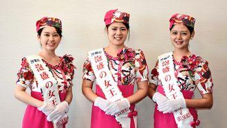 35代泡盛の女王に就任した(左から)東星香さん、金城希さん、上地輝さん=7日、沖縄タイムス社